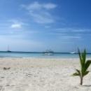 В Доминикане следует посетить остров Саона.