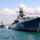 Севастополь Военно-морской парад кораблей