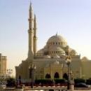 Город Шарджа, Соборная Мечеть - Мечеть короля Фейсала.