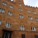Площадь Сиены - Piazza del Campo