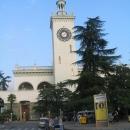 Центральный железнодорожный вокзал Сочи.