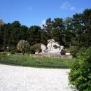 Скульптура «Природа» в Нижнем парке Дендрария. Сочи.