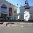 Торговый комплекс Гранд Марина. Сочи.