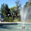 Площадь Искусств в городе Сочи.