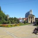 Художественный музей Сочи на площади Искусств.