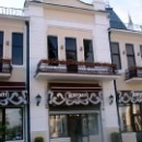 Здания Сухума. Абхазия.