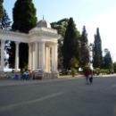 Колоннада на Набереженой Сухум. Абхазия.