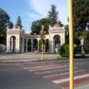 Вход в Ботанический сад Сухум. Абхазия.