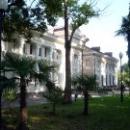 Здания музея Абхазии. Сухум.