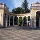 Вход в Ботанический сад. Сухум.