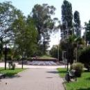 Парк Славы. Сухум.