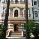 Абхазский государственный музей. Сухум.