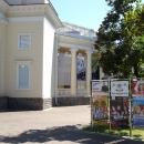 Афиши у Летнего театра Сочи.