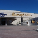 Филиал Калининградского Музея Мирового Океана в Янтарь-холле в Светлогорске.