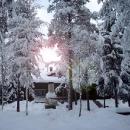 Горнолыжный курорт Тахко (Tahko) в Финляндии