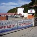 Пляжный комплекс «Торнадо» с бассейном и яхт-клубом.