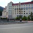 Вид на отель Radisson Rosa Khutor с Барсова моста. Роза Хутор.