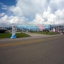 Дворец спорта Айсберг в Олимпийском парке. Сочи (Адлер).
