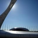 Купол Дворца спорта Большой на фоне музыкального фонтана.