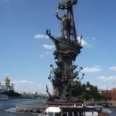 Памятник Петру I в Москве открыт в 1997 г.