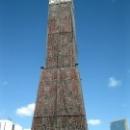 Часовая башня в Тунисе.