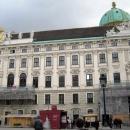 Внутренний двор «Ин дер Бург». Крыло Императорской Канцелярии. Вена.