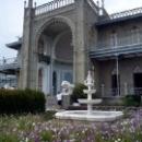 Алупкинский дворцово-парковый музей-заповедник.