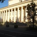 Вид на здание Зимнего театра в Сочи.