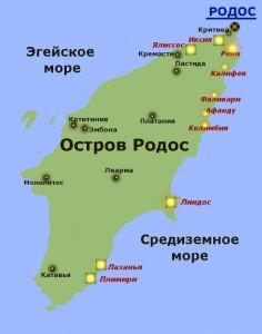 Карта острова Родос с городами и курортами.