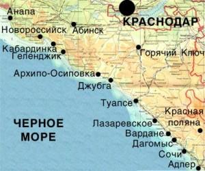 Карта курортов Краснодарского края России