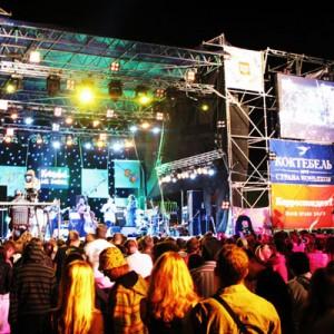Фестиваль «Джаз Коктебель»
