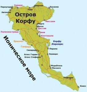 Карта острова Корфу с городами и курортами
