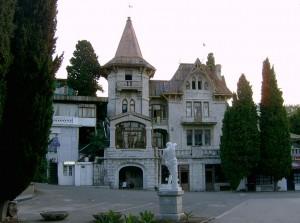 Вилла «Ксения» курорт Симеиз
