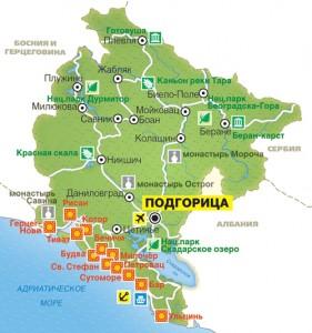 Черногория карта курортов