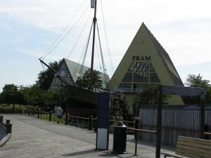 Музей «Фрама»