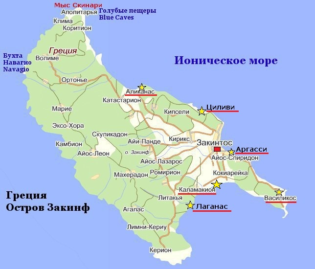 Карта острова Закинф. Греция. Ионическое море.