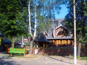 Переславль-Залесский «Дом Берендея»