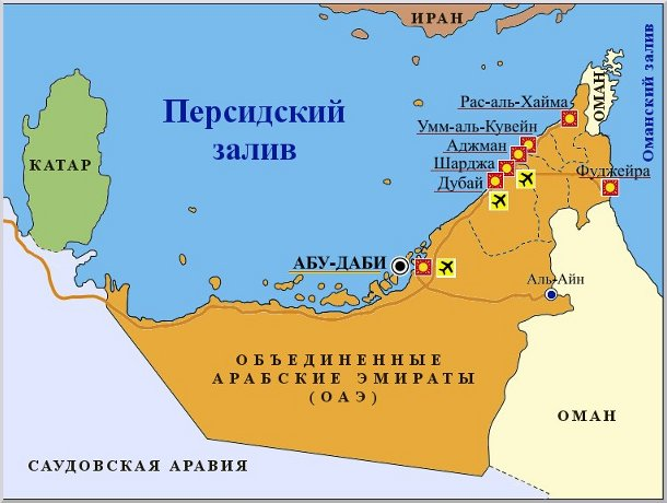 Карта ОАЭ с курортами