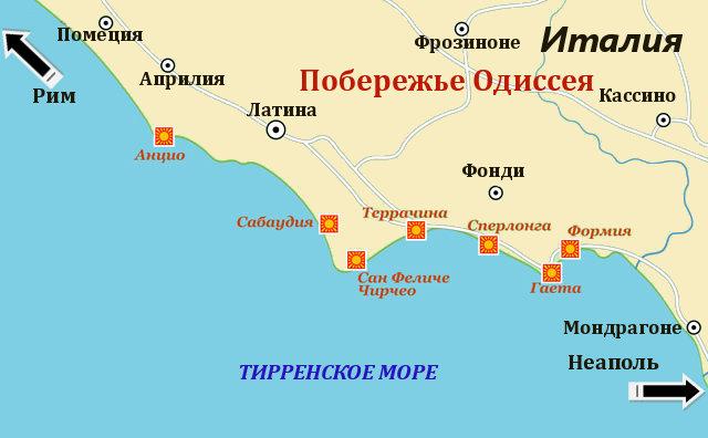 Карта «Побережья Одиссея» Италии с городами и курортами.