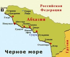 Карта Абхазии с городами и курортами.