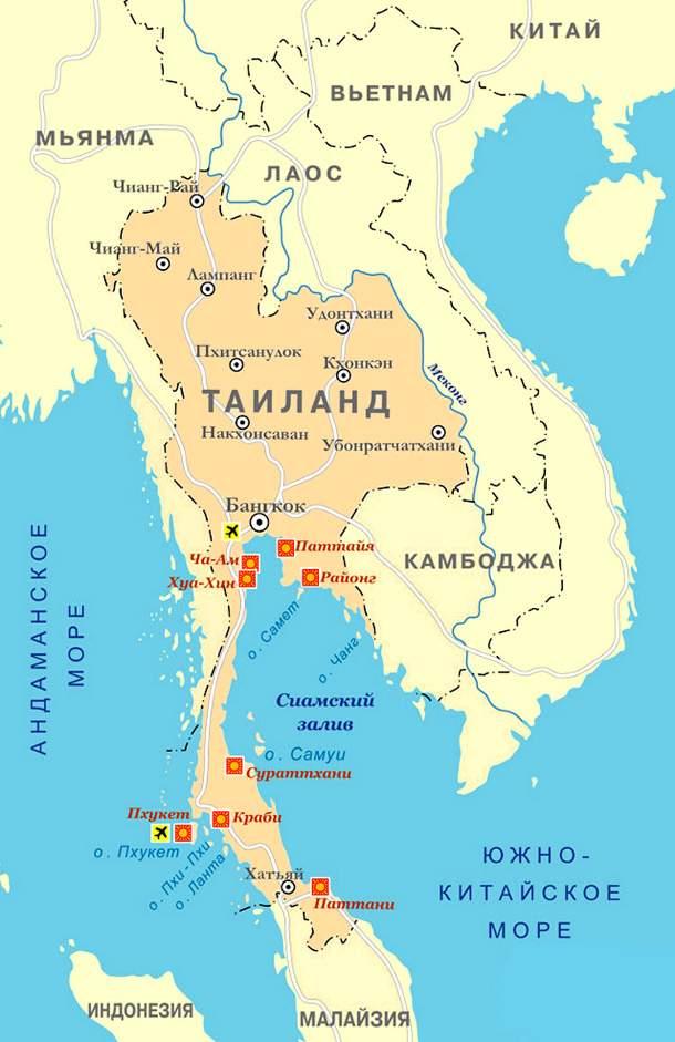 Карта Таиланда с островами, курортами и городами.