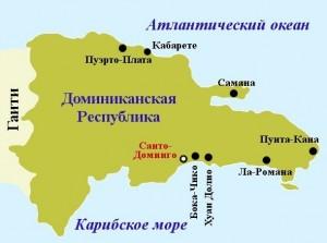 Карта Доминиканы с курортами.