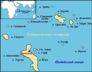 Сейшельские острова на карте.