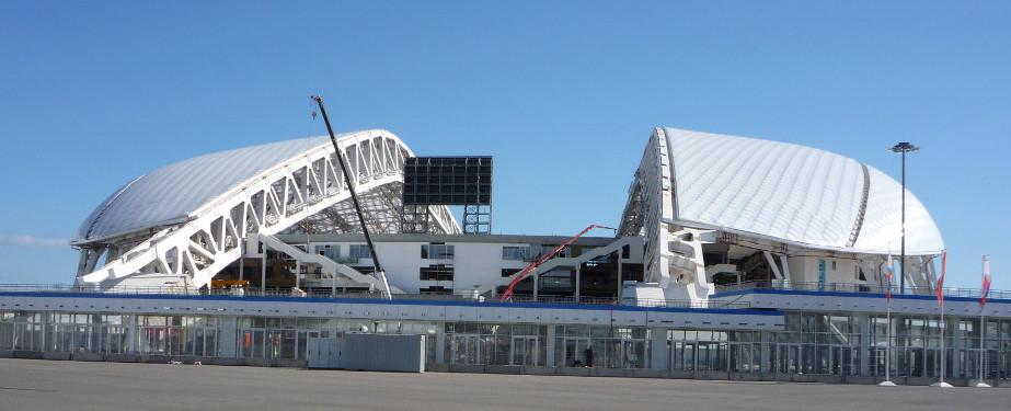 Стадион «Фишт». Сочи.